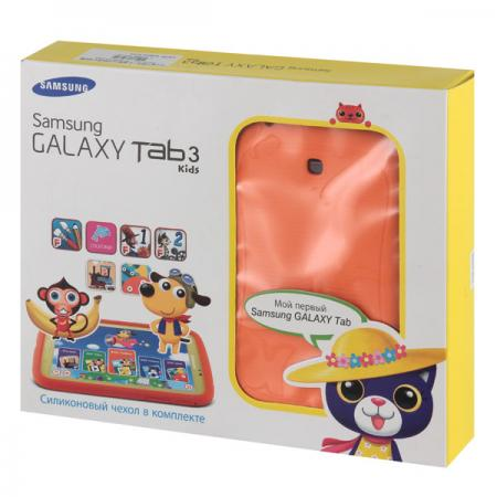 Galaxy Tab Kids